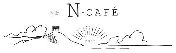 N邸 N-café