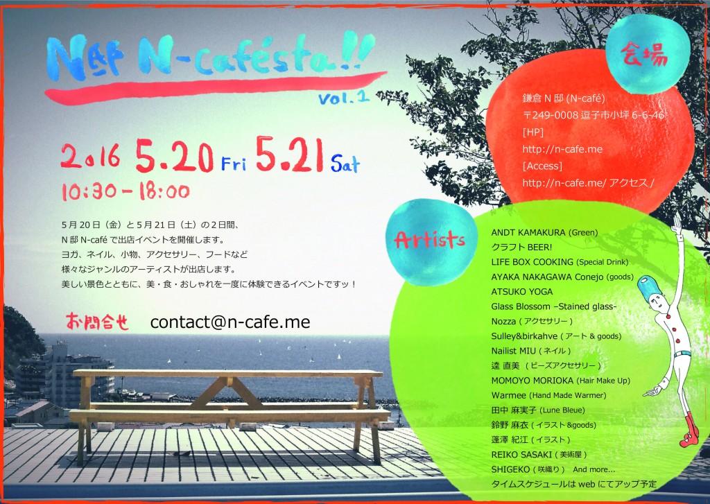 n-cafeta_DM2.pdf